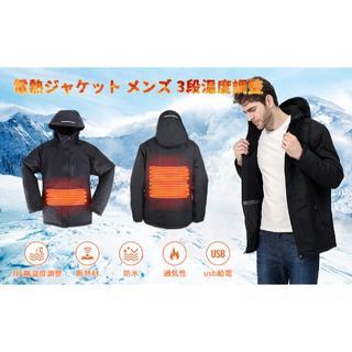 ★ヒータージャケット USB加熱 通気 撥水 防風 水洗いOK★Sサイズ(ウエア)