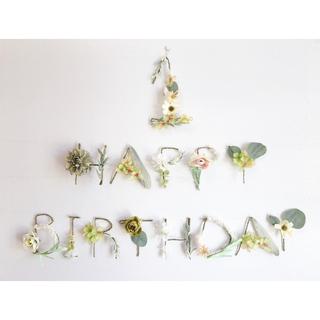 HAPPY BIRTHDAY リーフガーランド バースデーガーランド 誕生日(ガーランド)