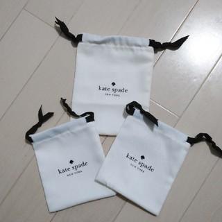 kate spade new york - kate spade 布袋