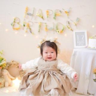 HAPPY BIRTHDAY ミモザガーランド バースデーガーランド 誕生日(ガーランド)