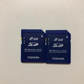 トウシバ(東芝)の東芝 TOSHIBA SDカード 2GB 2枚(コンパクトデジタルカメラ)