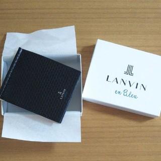 ランバンオンブルー(LANVIN en Bleu)の LANVIN マネークリップ 新品未使用 (マネークリップ)