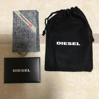 ディーゼル(DIESEL)の洗練されたデザイン 贈答にお使いいただけます。(キーケース)