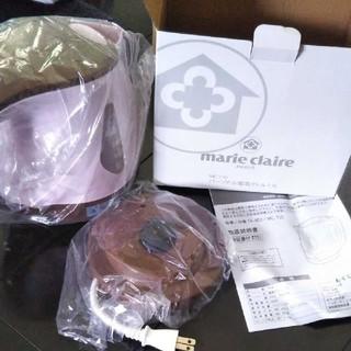 マリクレール(Marie Claire)のマリクレールのケトル(電気ケトル)