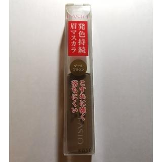コーセー(KOSE)の新品未使用 コーセー ファシオ アイブロウ マスカラ ダークブラウン 303(眉マスカラ)