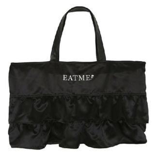 イートミー(EATME)のEATME  フリルトート  福袋(トートバッグ)