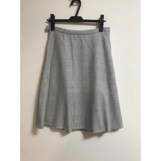 トゥモローランド(TOMORROWLAND)の新品 昨年購入 トゥモローランド 膝丈スカート イエナ ドゥロワー  yori(ひざ丈スカート)