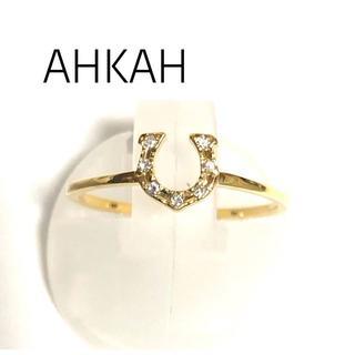 アーカー(AHKAH)のアーカー ダイヤ 0.02ct K18YG ホースシュー リング 馬蹄(リング(指輪))