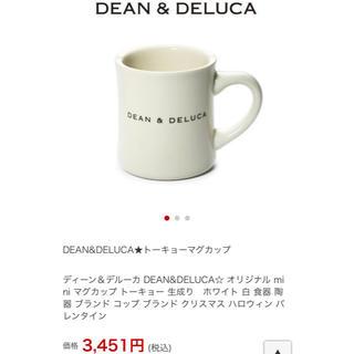 ディーンアンドデルーカ(DEAN & DELUCA)のDEAN&DELUCAマグカップホットチョコレートセット(グラス/カップ)