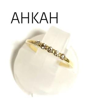アーカー(AHKAH)のアーカー ダイヤ 0.10ct K18YG エタニティ リング ピンキー(リング(指輪))