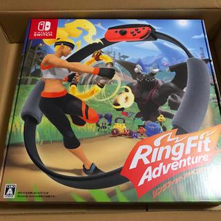 ニンテンドースイッチ(Nintendo Switch)の新品 リングフィット アドベンチャー 1個 switch(家庭用ゲームソフト)