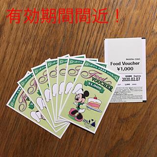 ディズニー(Disney)のディズニーリゾート フードバウチャー 8000円(レストラン/食事券)