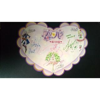 プリパラ 放送100回記念サイン色紙 ひびき/ファルル/ふわり(サイン)