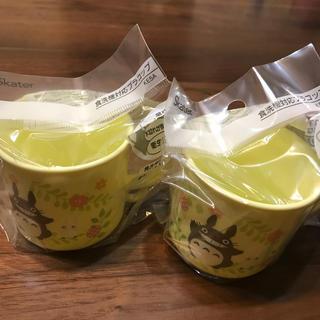 ジブリ(ジブリ)の食洗機対応 プラコップ となりのトトロ ジブリ(グラス/カップ)