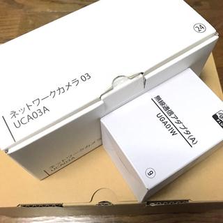 au - au ネットワークカメラ 無線通信アダプタ