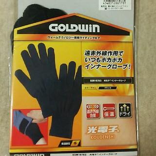 ゴールドウィン(GOLDWIN)のGOLDwin     光電子®インナーグローブ(装備/装具)