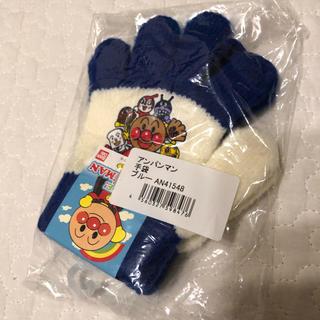 バンダイ(BANDAI)のアンパンマン 手袋(手袋)