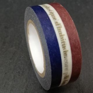 メゾンドリーファー(Maison de Reefur)のマスキングテープ マステ トリコロールカラー maskingtape 限定マステ(テープ/マスキングテープ)