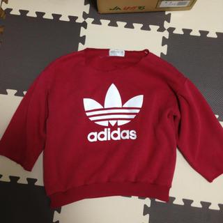 アディダス(adidas)の古着リメイク店アディダス(Tシャツ(長袖/七分))