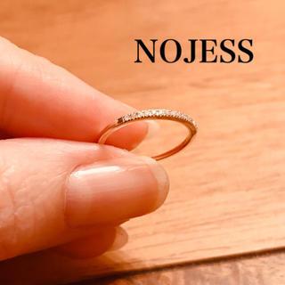 ノジェス(NOJESS)の【ノジェス】NOJESS*5号*K10*0.04*メレダイヤ*リング*指輪*(リング(指輪))