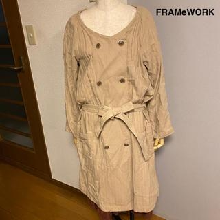 フレームワーク(FRAMeWORK)の【FRAMeWORK】フレームワーク コットン リネン  スプリング コート(ロングコート)
