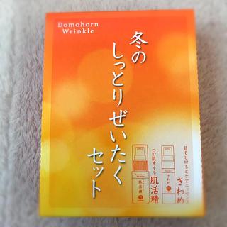 ドモホルンリンクル(ドモホルンリンクル)のドモホルンリンクル きわめ 肌活精 オイル 美容液 つや肌オイル(オイル/美容液)