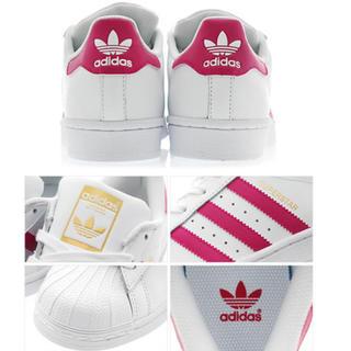 アディダス(adidas)のレア!superstar 23(スニーカー)