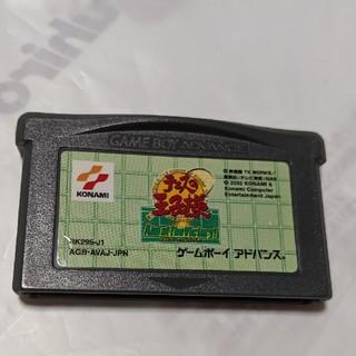 ゲームボーイアドバンス(ゲームボーイアドバンス)のゲームボーイアドバンスソフト テニスの王子様 エイムアットザビクトリー(携帯用ゲームソフト)