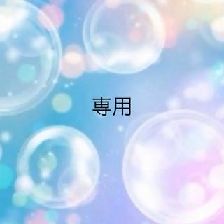 ★みちゃ様専用①★付けた瞬間から美盛2001 ノンワイヤーブラ&ショーツ2セット(ブラ&ショーツセット)