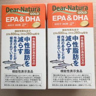 アサヒ(アサヒ)のディアナチュラ  GOLD EPA&DHA 360粒×2箱(その他)