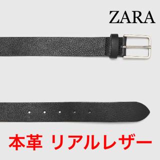 ZARA - 新品 完売品 ZARA 95 本革 リアル レザー ベルト