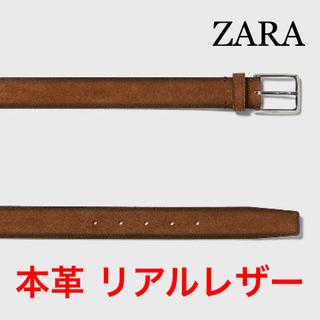 ZARA - 新品 完売品 ZARA 90 本革 リアル レザー スプリット スエード ベルト