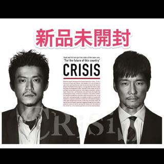 【新品未開封】CRISIS 公安機動捜査隊特捜班 DVD BOX 小栗旬(TVドラマ)