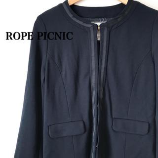 Rope' Picnic - 【美品】ROPE PICNIC ロペピクニック ノーカラージャケット ネイビー