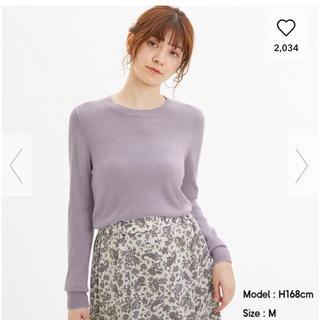 ジーユー(GU)のGU 完売 人気色 ソフトリッチクルーネックセーター(長袖)(ニット/セーター)