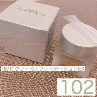 アールエムケー(RMK)のRMK クリーミィファンデーションEX 102 新品 未使用(ファンデーション)