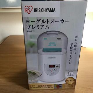 アイリスオーヤマ(アイリスオーヤマ)のアイリスオーヤマ ヨーグルトメーカープレミアム(調理道具/製菓道具)