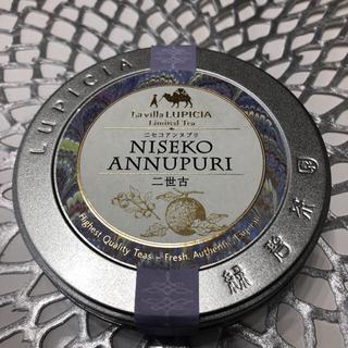 ルピシア(LUPICIA)の☆北海道 ニセコ ☆ルピシアニセコアンヌプリ紅茶40g☆(茶)