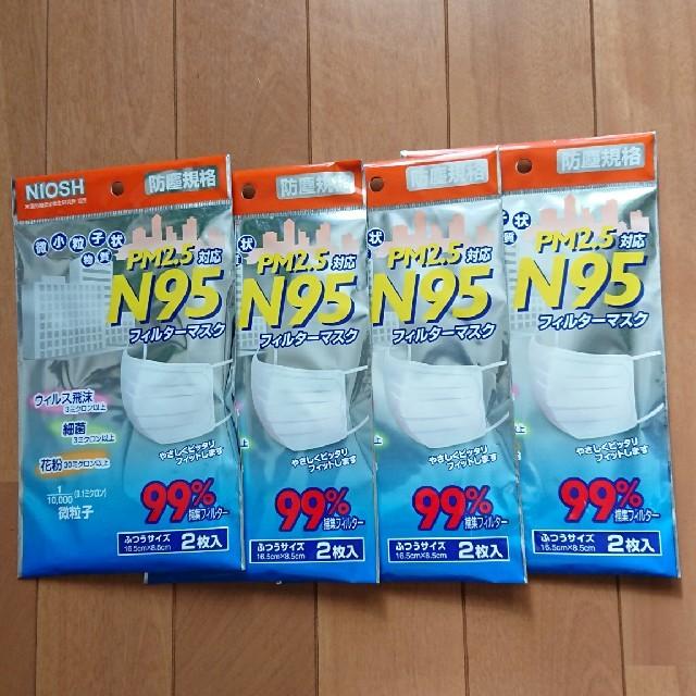 敏感 肌 マスク | N95規格マスクの通販 by タリボー(*・ᴗ・*)و!'s shop