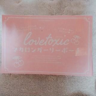 ラブトキシック(lovetoxic)のニコラ3月号付録 Lovetoxicマカロンポーチ(ポーチ)