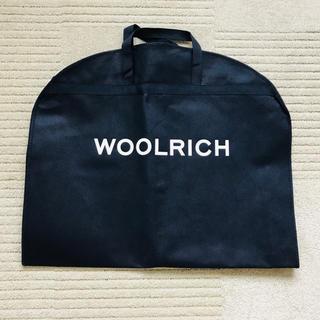 WOOLRICH 洋服カバー