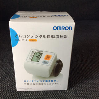 OMRON - OMRON デジタル自動血圧計 HEM-6111【新品未開封】