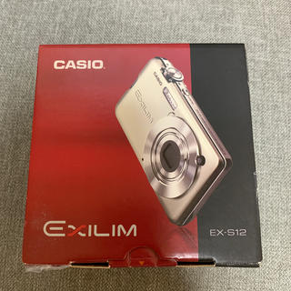 カシオ(CASIO)のデジカメ(コンパクトデジタルカメラ)