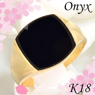 K18オニキスリング 8月誕生石 黒瑪瑙 指輪 15号 CM145(リング(指輪))