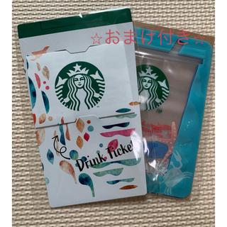 スターバックスコーヒー(Starbucks Coffee)のドリンクチケット 6枚 ⭐︎おまけ付き⭐︎(フード/ドリンク券)