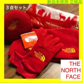 ザノースフェイス(THE NORTH FACE)のノースフェイス キッズ M 3点 袋付き 手袋 イヤマフ ネックウォーマー(手袋)