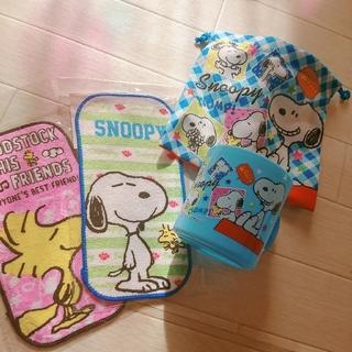 スヌーピー(SNOOPY)の入園準備 プラスチックコップ タオル コップ袋 セット★スヌーピー (マグカップ)