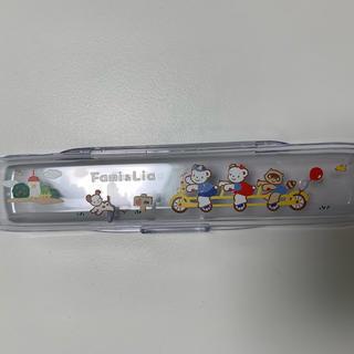 ファミリア(familiar)の新品未使用 ファミリア 歯ブラシケースのみ(歯ブラシ/歯みがき用品)