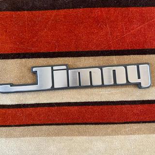 スズキ(スズキ)のジムニー jimny スズキ エンブレム プレート ロゴ 自動車 アクセサリー(車外アクセサリ)