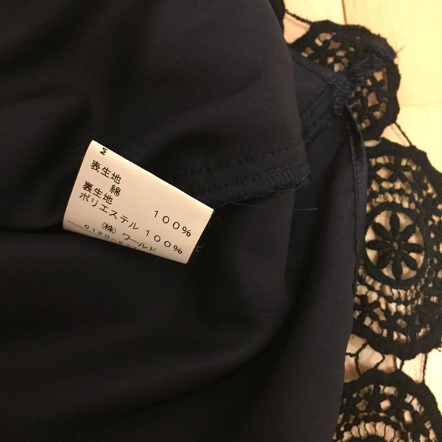 OPAQUE(オペーク)のOPAQUE♡総レースワンピース レディースのワンピース(ひざ丈ワンピース)の商品写真